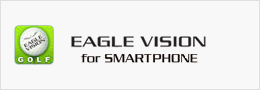 EAGLE VISION for iPhone